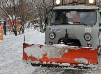 Россия о чистике