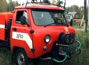 Манёвренная Пожарная Машина